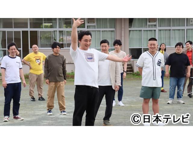 相田周二の画像 p1_22