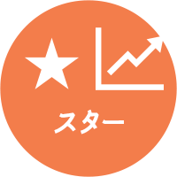 スターランキング/2021年8月21日(土)~8月27日(金)