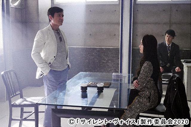 サイレント・ヴォイス Season2