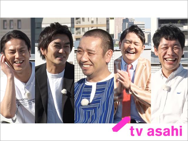 Lemon テレビ 千鳥