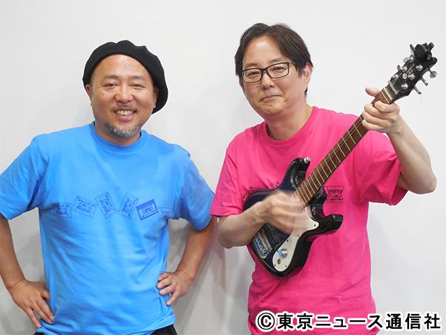 鈴木 スージー cdn.snowboardermag.com: 恋するラジオ