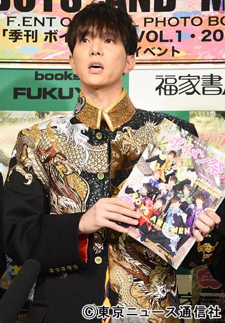 F.ENT OFFICIAL PHOTO BOOK 「季刊 ボイメン祭」VOL.1・2020冬