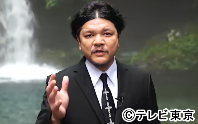 Mr 都市 伝説 関 暁夫