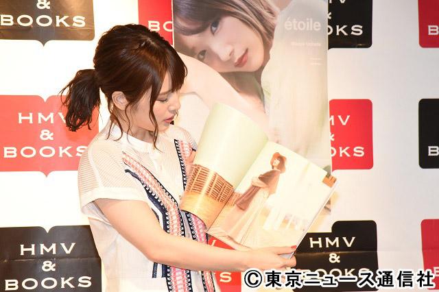 内田真礼写真集「étoile」イベント