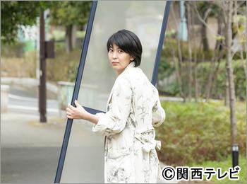 2021年春ドラマガイド「大豆田とわ子と三人の元夫」