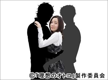 2021年春ドラマガイド/ドラマParavi「理想のオトコ」