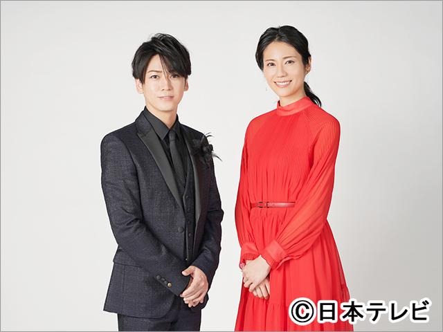 「Premium Music 2021」KAT-TUN・亀梨和也&松下奈緒