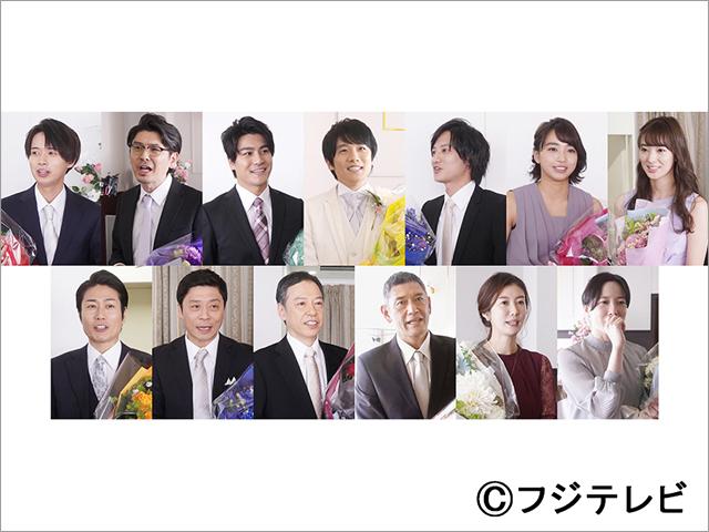 最終 朝顔 回 ドラマ 「監察医 朝顔」最終回のラストで粋な演出