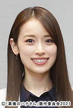 2021年夏ドラマ「高嶺のハナさん」会見/泉里香