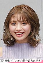 2021年夏ドラマ「高嶺のハナさん」会見/香音