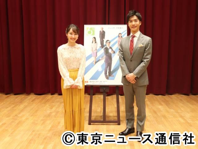 2021 異動 nhk アナウンサー 森花子(はなこ)NHK水戸の女子アナは結婚していて夫はどんな人?子供についても! 2021年6月