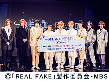 「REAL⇔FAKE 2nd Stage」会見