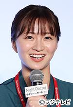 「ナイト・ドクター」岡崎紗絵
