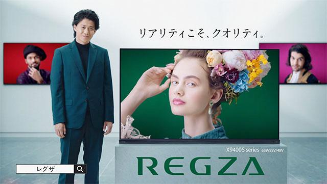 TVGweb【BRAND NEW TV WORLD!!】/レグザ新ブランドキャラクターに小栗旬