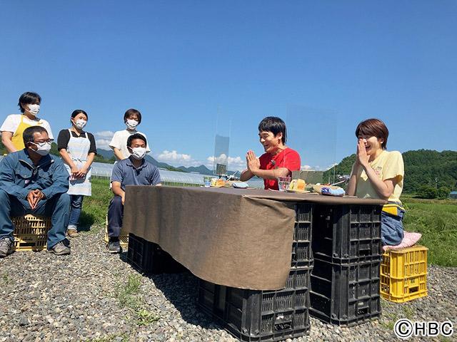 あぐり王国北海道NEXT 生放送スペシャル