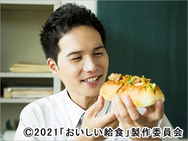 市原隼人主演「おいしい給食」の続編決定!