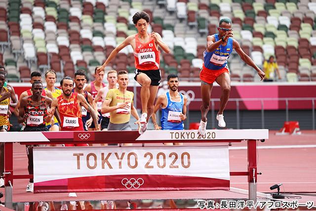 東京2020オリンピック 陸上(三浦龍司)写真:長田洋平/アフロスポーツ