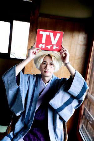 TVガイド:声優連載「恋するVoice!」江口拓也