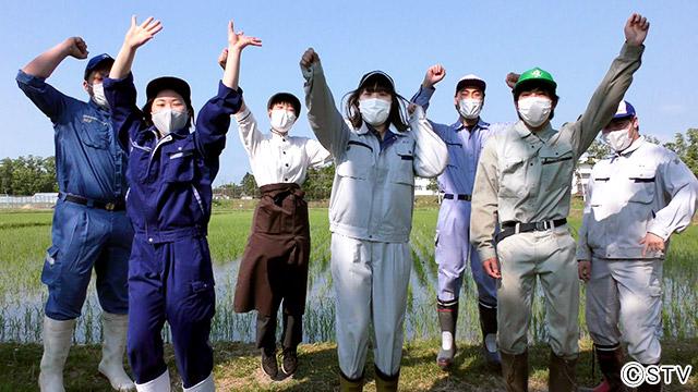 「どさんこワイド179」×北海道の農業系高校全30校