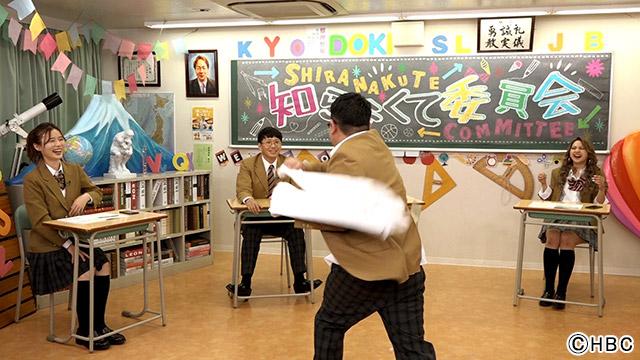 「知らなくて委員会」ミキ&朝日奈央&ゆきぽよ