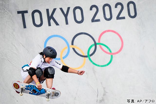 東京2020オリンピック スケートボード(岡本碧優)写真:AP/アフロ