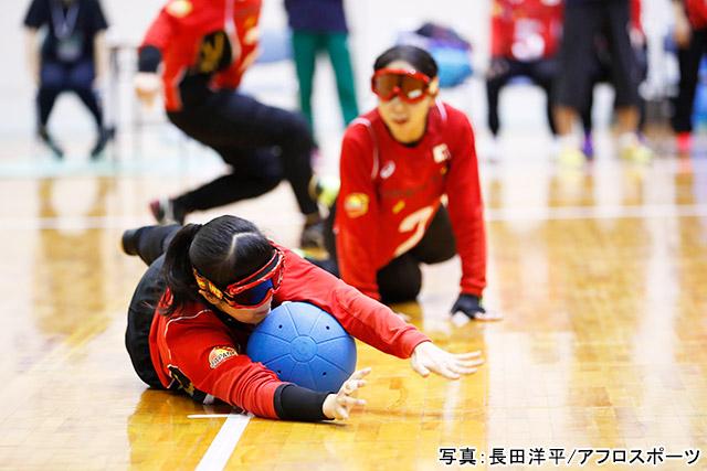 ゴールボール(天摩由貴)写真:長田洋平/アフロスポーツ