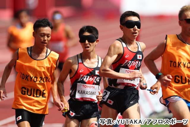2020 東京パラリンピック 陸上 男子 5000m T11 決勝(唐澤剣也/和田伸也)