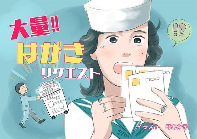 町あかりの「ああ憧れの昭和歌謡TV」#9 ザ・ベストテン