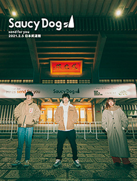 Saucy Dog/ライブDVD&Blu-ray「send for you」