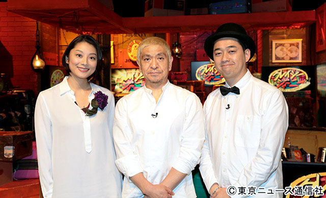 TVガイドweb【BRAND NEW TV WORLD!!】/クレイジージャーニー(MC:松本人志・設楽統・小池栄子)