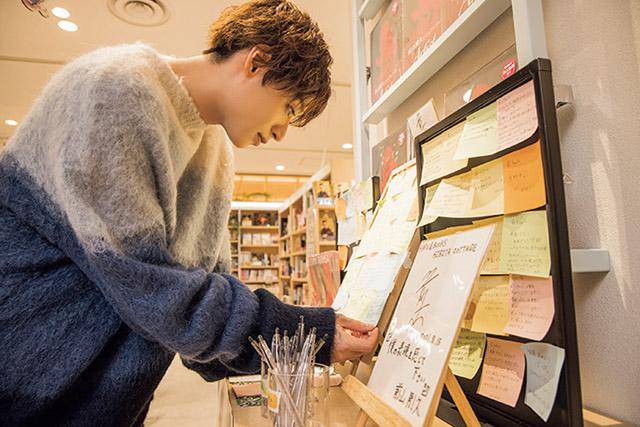 前山剛久/短期集中連載 vol.10 前山剛久ビジュアルブック「Artist」展訪問