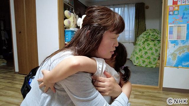 """ほっかいどうが「こんなときですが、""""家族""""増えました」/NHK札幌"""