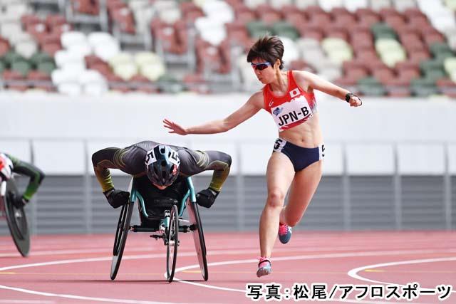 READY STEADY TOKYO - パラ陸上 男女混合4×100m ユニバーサルリレー(生馬知季/高松佑圭)