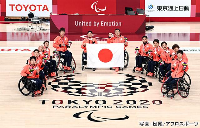 東京2020パラリンピック(車いすバスケットボール日本代表)写真:松尾/アフロスポーツ