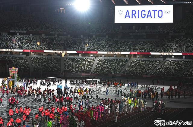 2020東京パラリンピック 閉会式 写真:AP/アフロ