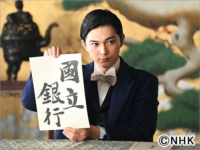 大河ドラマ「青天を衝け」/第31話