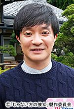 「ドラマプレミア23「じゃない方の彼女」」会見:濱田岳/小谷雅也