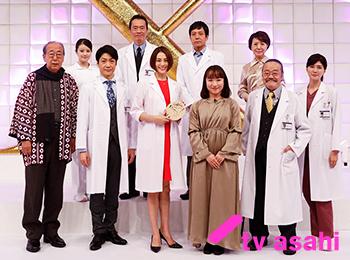 「ドクターX~外科医・大門未知子~」会見