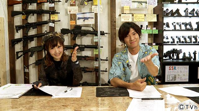 「きたサバ!~北海道でサバゲーやってみた!~」TVhテレビ北海道